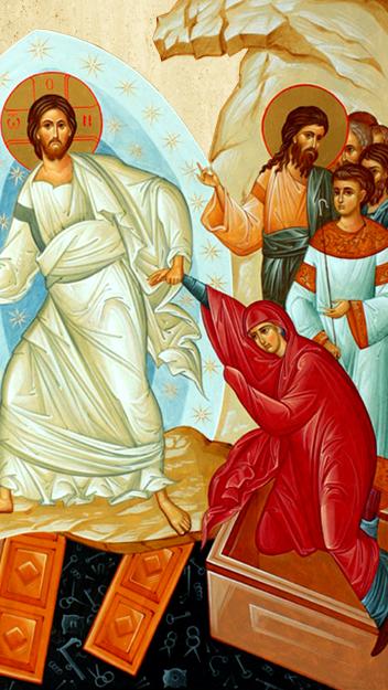 Възкресение Христово (Великден)