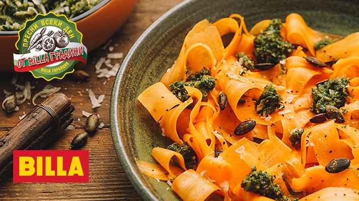 Салата с моркови, песто от магданоз и пикантни тиквени семки|escape