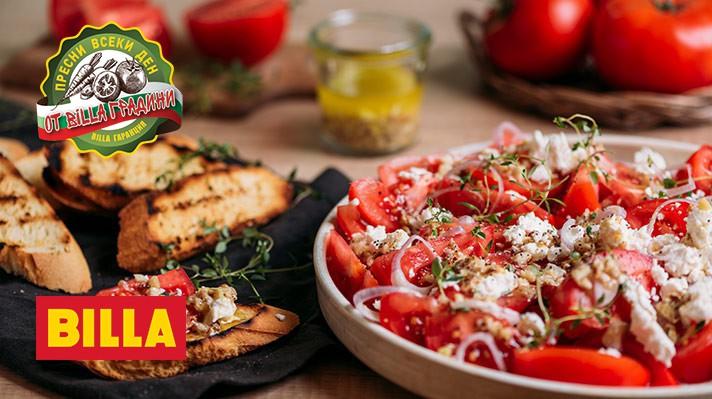 Салата от домати с биволско сирене и лимонов дресинг с орехи       |escape